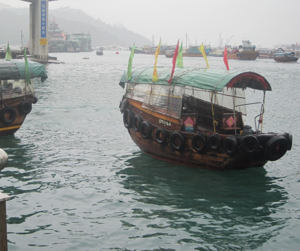 Traditional sampan (water taxi)