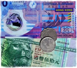 HK currency